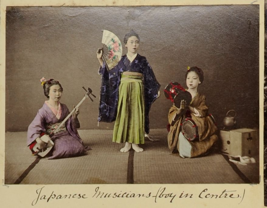 Japanese Musicians - (boy in Centre)
