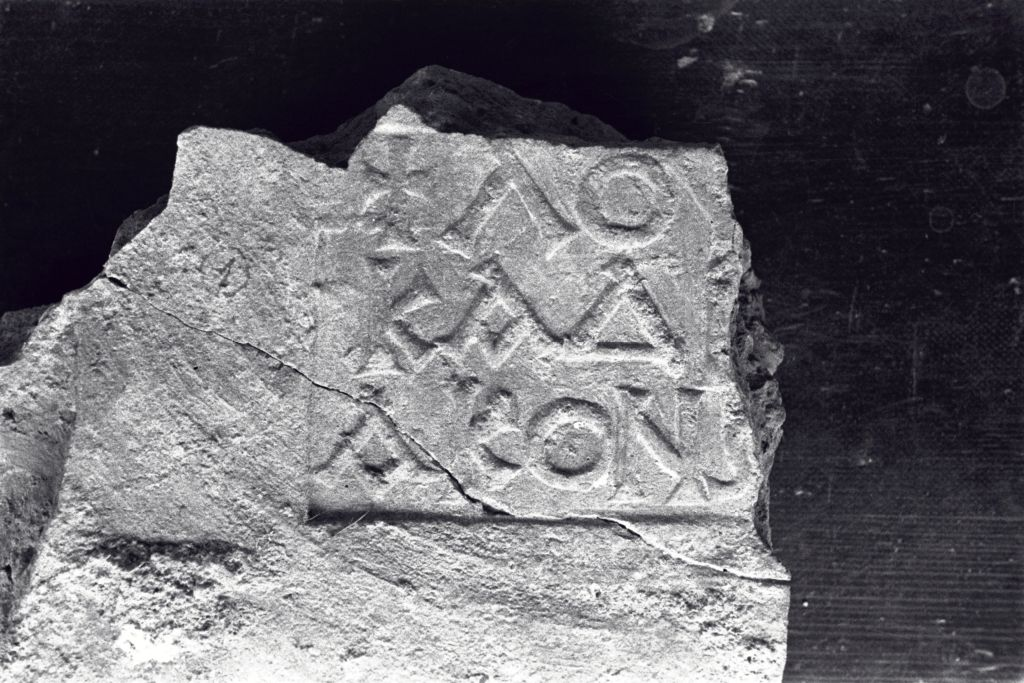 Brick stamp from the excavations at the Great Palace, Istanbul (Constantinople).
