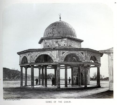 Dome of the Chain, Jerusalem.