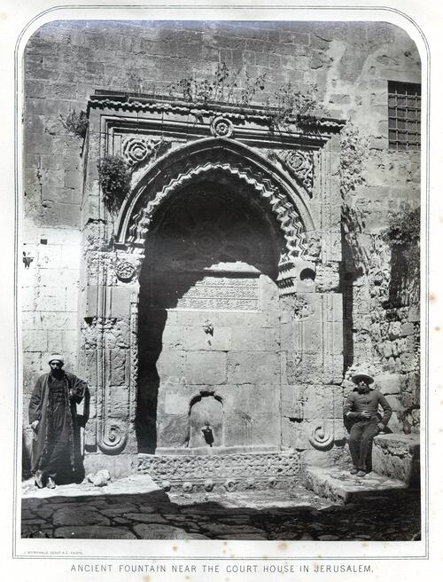 Fountain, Jerusalem.