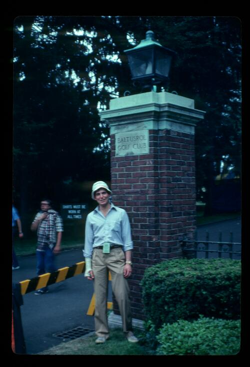 The entrance to Baltusrol during the 1980 US Open