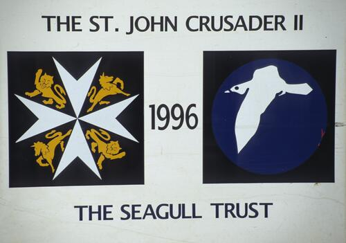 The St John Crusader II nameboard, The Seagull Trust, Ratho.