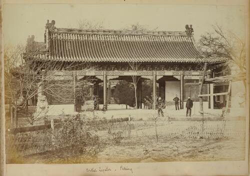 British Legation, Peking