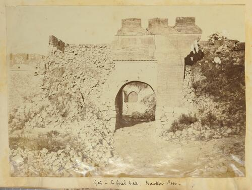 Gate in the Great Wall - Nankow Pass