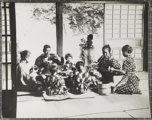 A Japanese family
