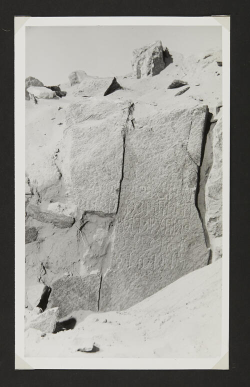 [Stone with epigraphic inscriptions]