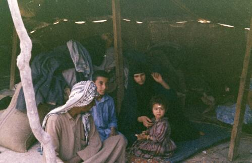 Unidentified family of Marsh Arabs