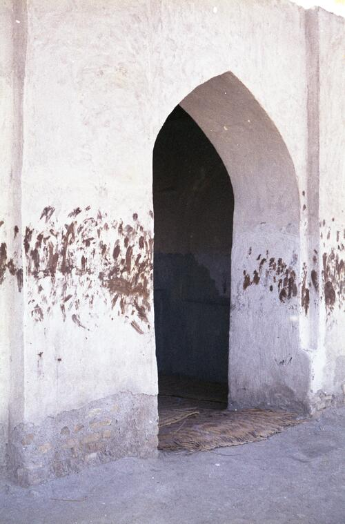 Unidentified Islamic entranceway with pointed arch
