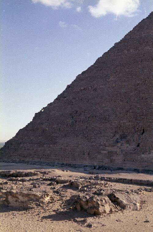 Detail of the Great Pyramid