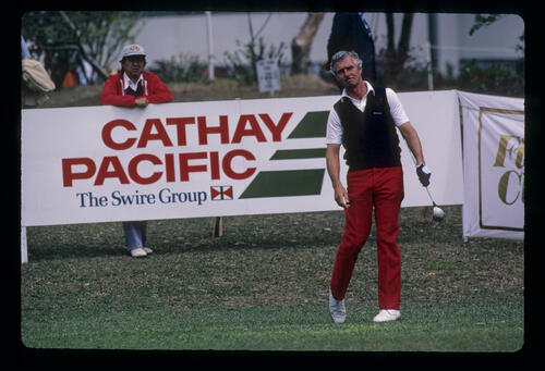 Brian Waites watching closely from the tee during the 1984 Cathay Pacific Hong Kong Open