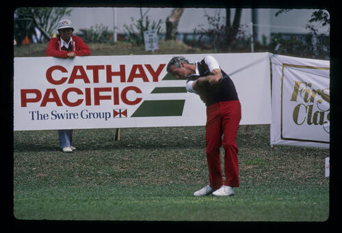 Brian Waites extending through the ball on the tee during the 1984 Hong Kong Open