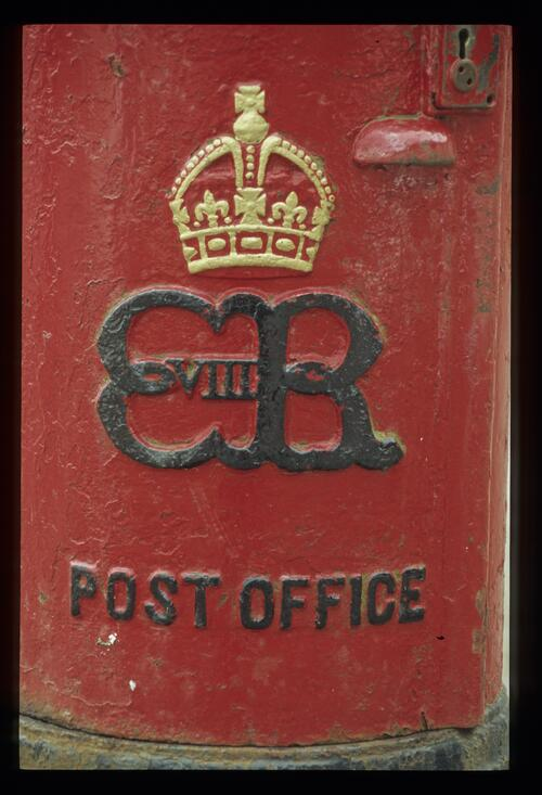 The rare Edward VIII letterbox, Tobermory, Mull.