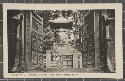 Bronze Gates and Tomb, Shiba Temple, Tokio