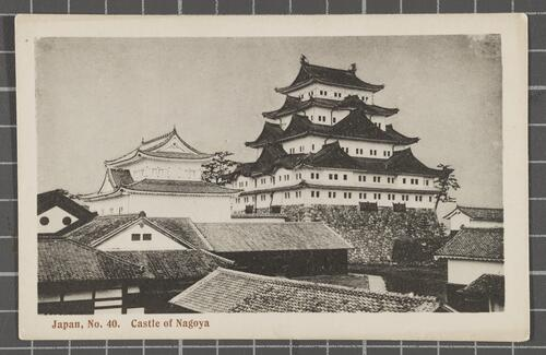 Castle of Nagoya
