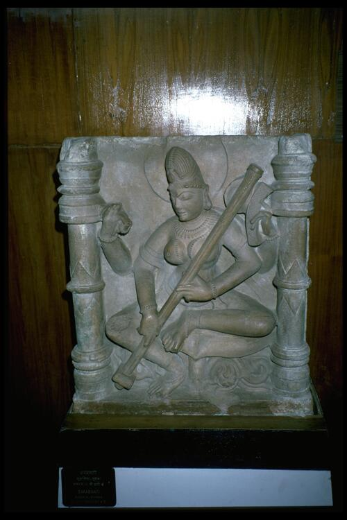 [Sculpture in the] State Archaeological Museum, Bhopal.