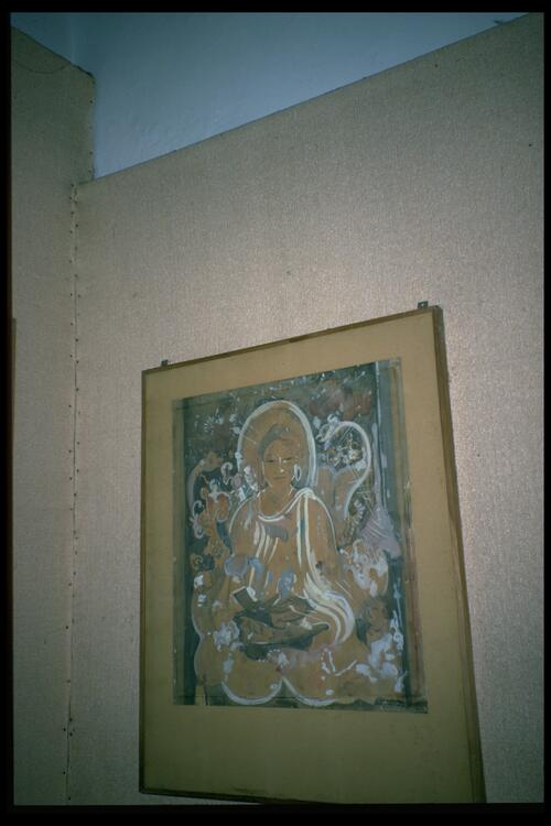 [Painting] State Archaeological Museum, Bhopal.