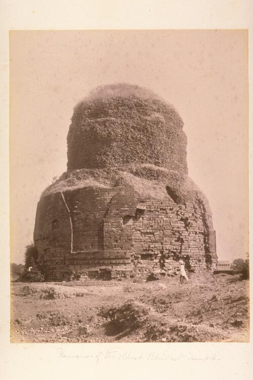 Remains of the oldest Bhudist Temple.