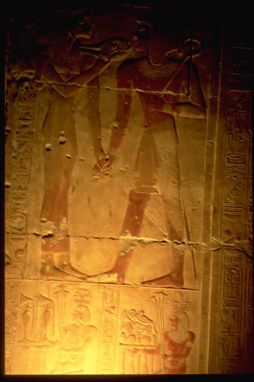 Abydos. Temple of Sety I.