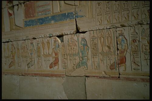 Temple of Ramesses II, Abydos.