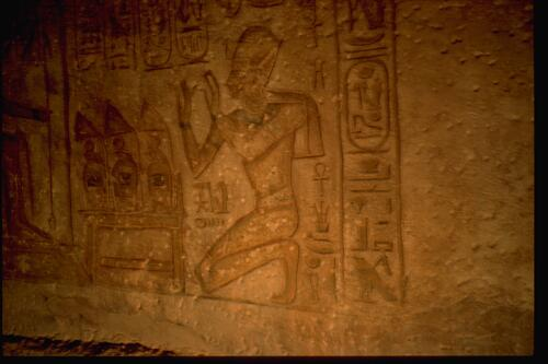 Great Temple, Abu Simbel.